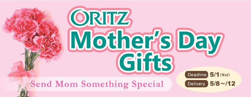 Oritz Gift's Mother's Day Gifts