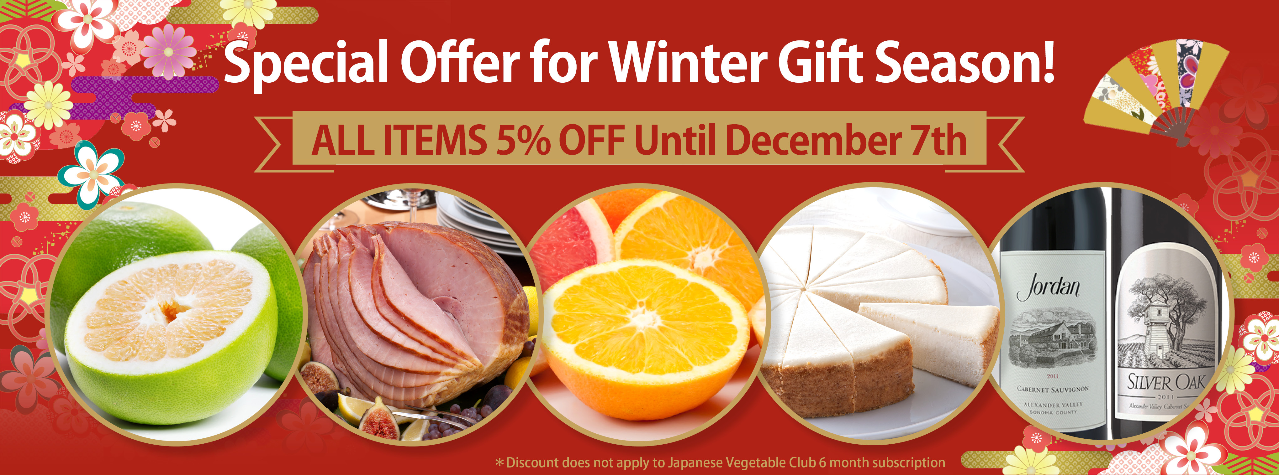 Winter gift special. 5% OFF ALL GIFTS to Japan and USA