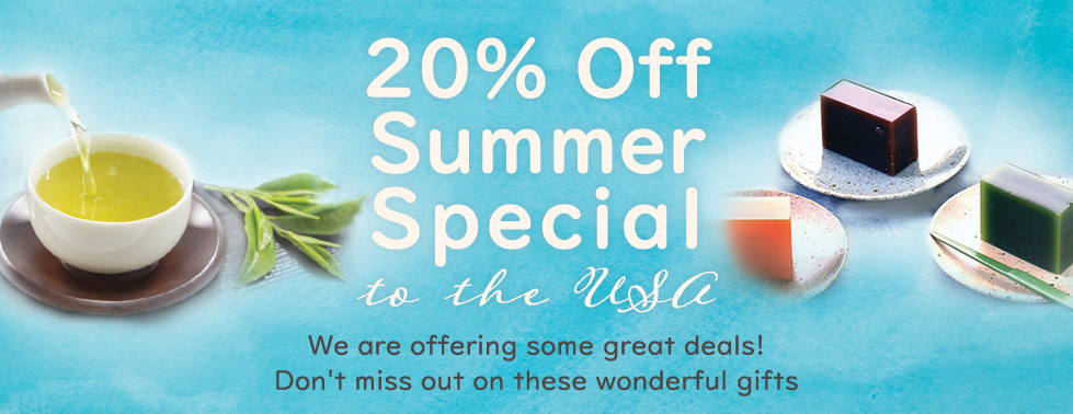 20% Off Summer Sale