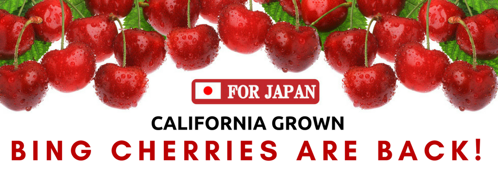 California cherry orders have started
