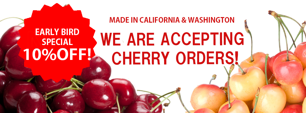 Accepting cherry gifts to Japan