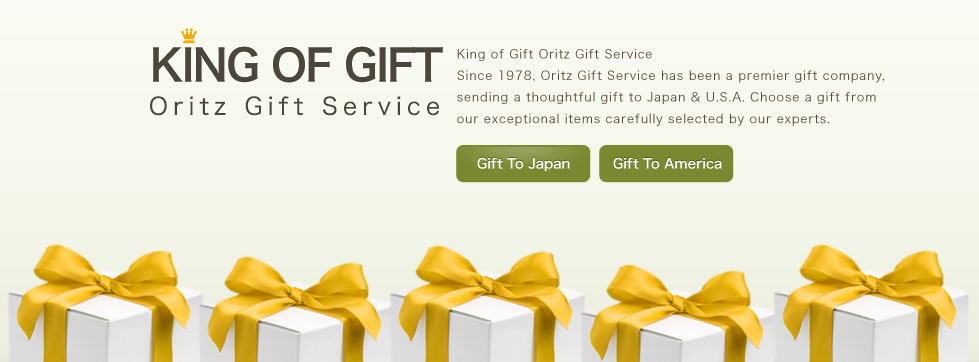 welcome to oritz gift service